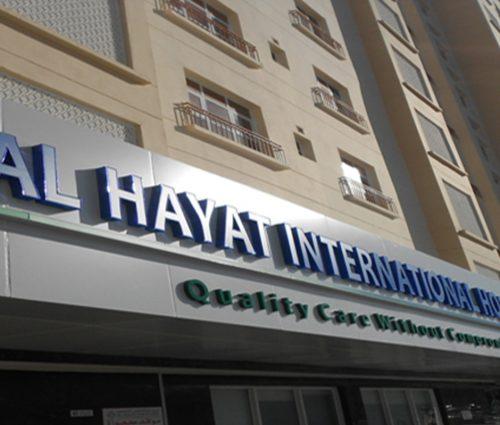 Al Hayat International Hospital