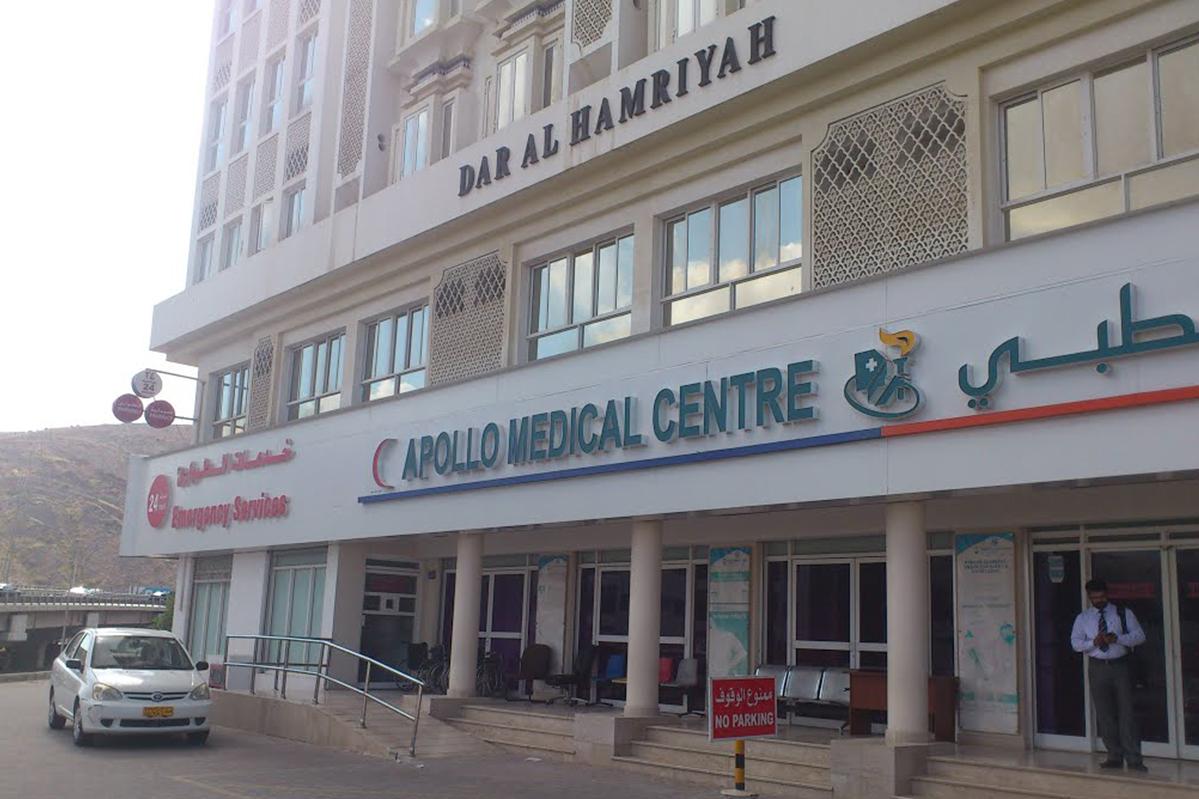 Oman Hospitals